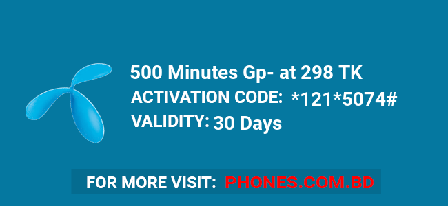 500 Minutes Gp at 298 TK