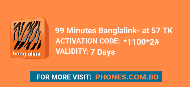 99 Minutes Banglalink at 57 TK