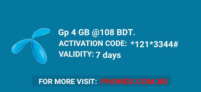 Gp 4 GB @108 BDT.